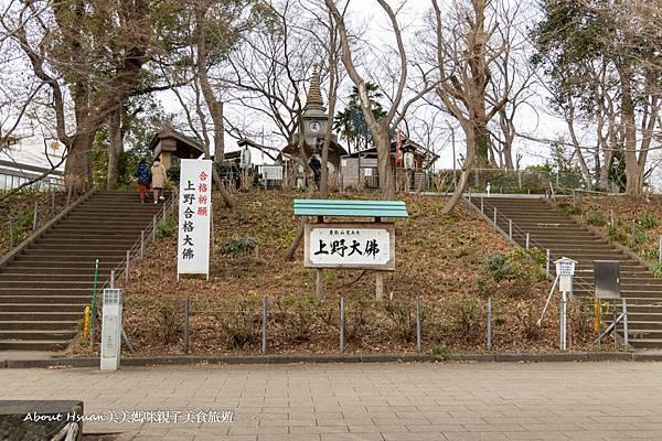 20200125的上野-10.jpg