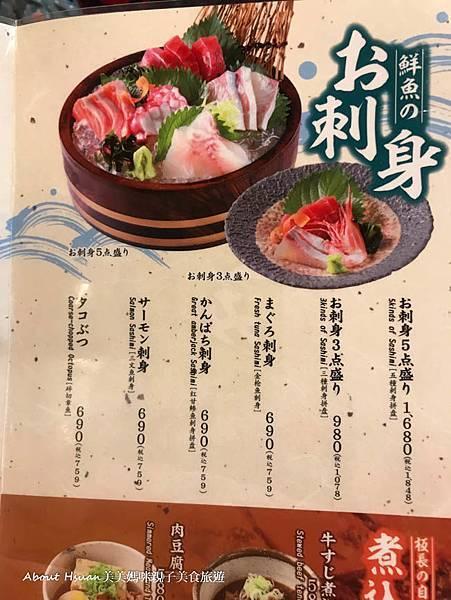 20200125的上野-42.jpg