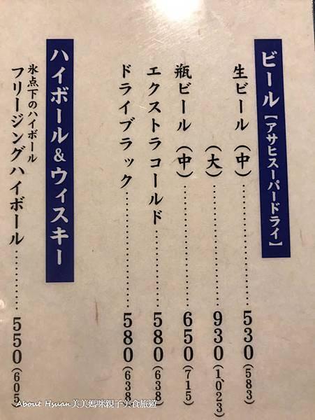 20200125的上野-45.jpg