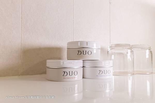 DUO-5.jpg