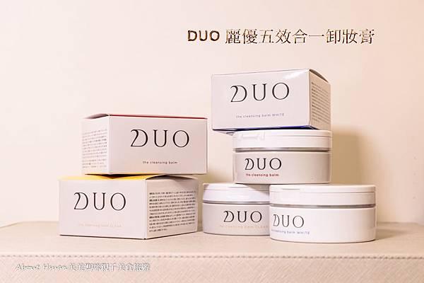 DUO-1.jpg
