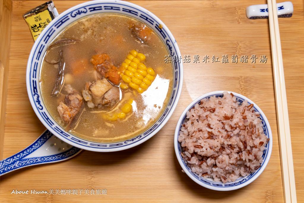 四季湯品-260.png