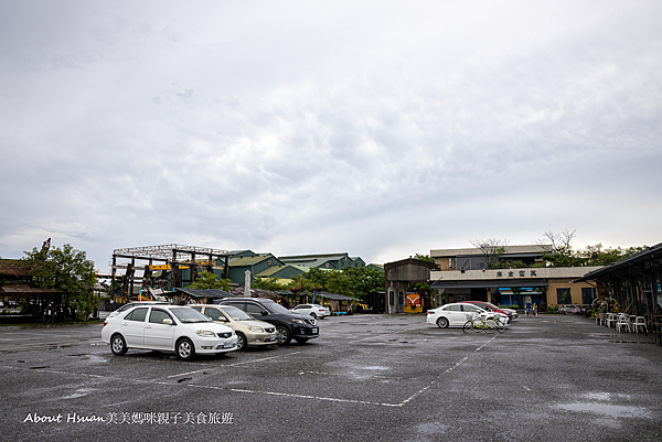 台東糖廠-2.png