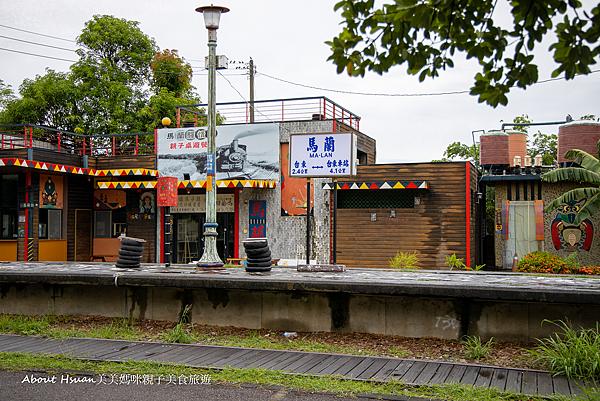 台東糖廠-15.png