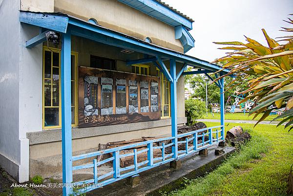 台東糖廠-19.png