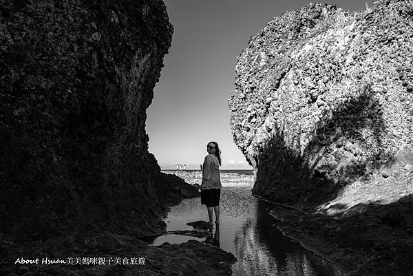 石門麻糬洞-11.png