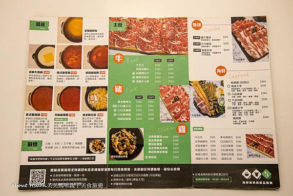 超有肉-33.png
