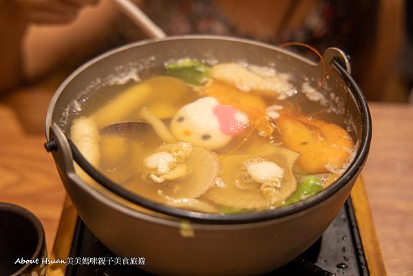 櫻花壽司-3.png