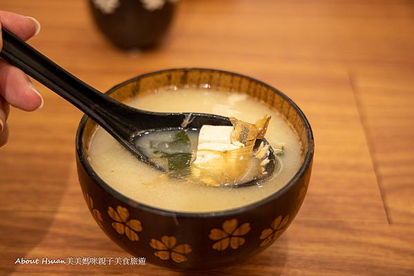 櫻花壽司.png
