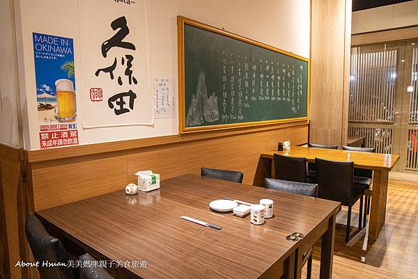 裕民街日式料理-3.png