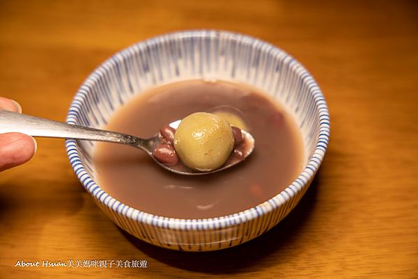 裕民街日式料理-32.png