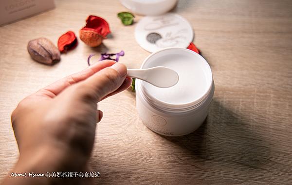 cocone七效合一卸妝潔顏乳霜-4.png