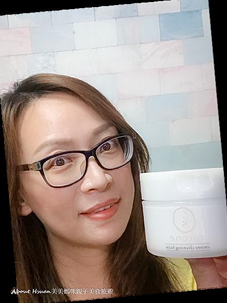 cocone七效合一卸妝潔顏乳霜-8.png