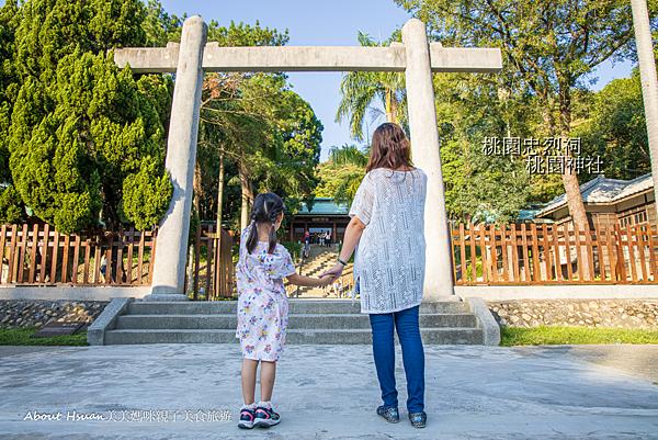 桃園忠烈祠 桃園神社 濃厚日本風情 好有出國感啊!