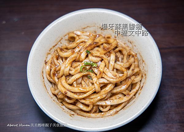 馬祖黑醬麵-101.png