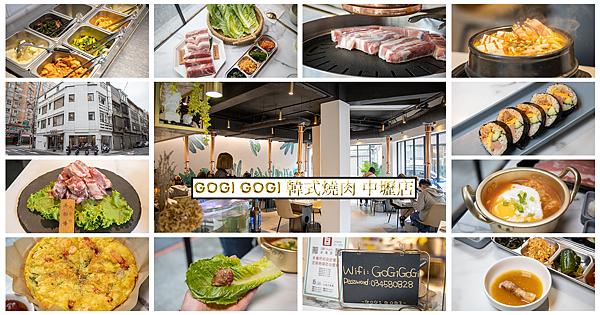 韓式燒肉-10P01.png