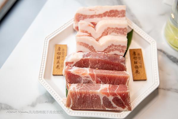 韓式燒肉-16.png