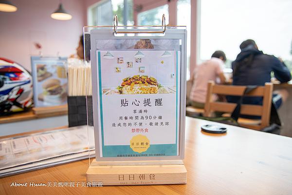 日日朝食-4.png