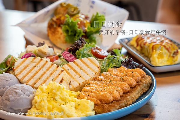 日日朝食-21.png