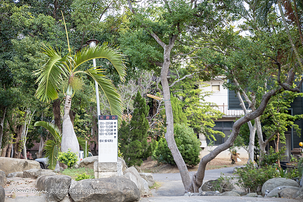 渡假村-49.png
