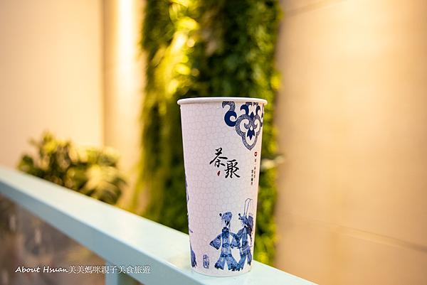茶聚-9825.png