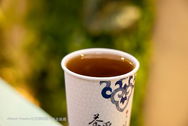 茶聚-9828.png