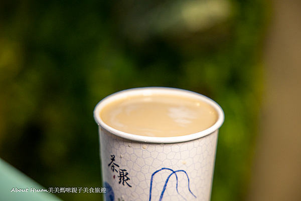 茶聚-9833.png