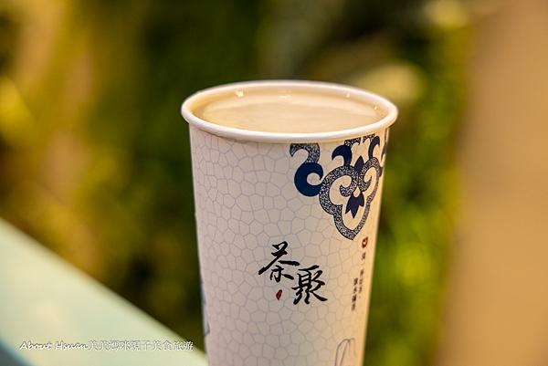 茶聚-9829.png