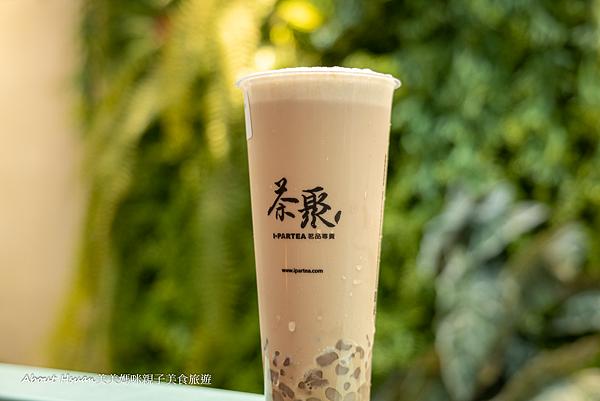 茶聚-9834.png