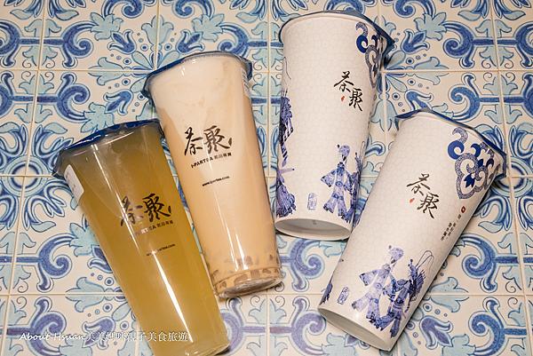 茶聚-9867.png