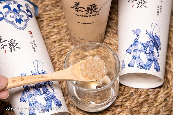 茶聚-9874.png