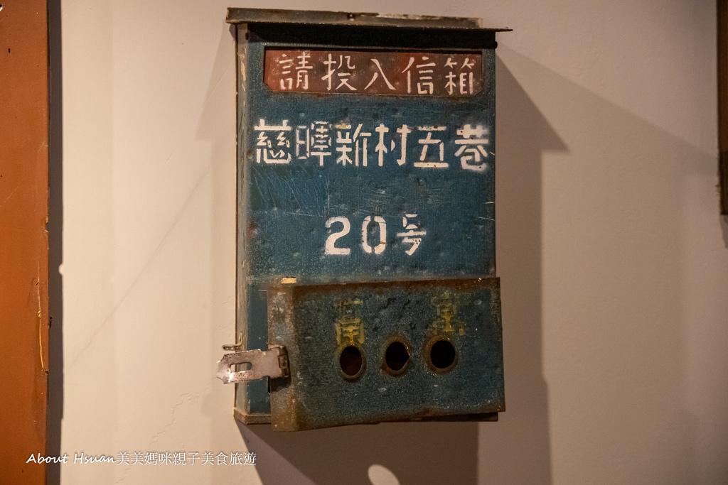 林口屘串燒-6.jpg