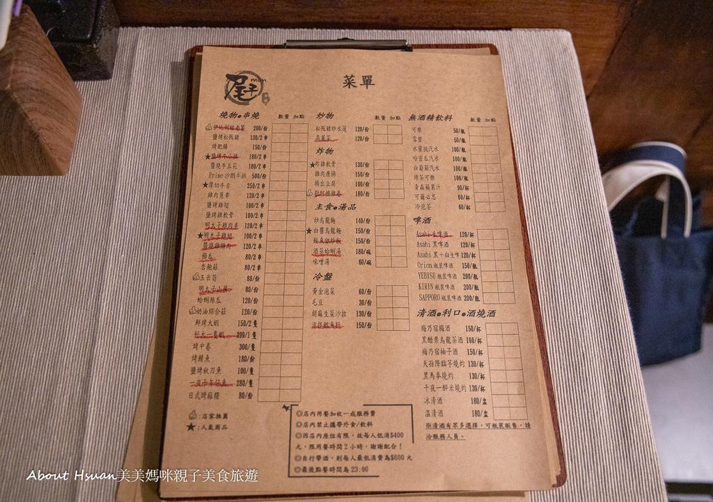 林口屘串燒-35.jpg
