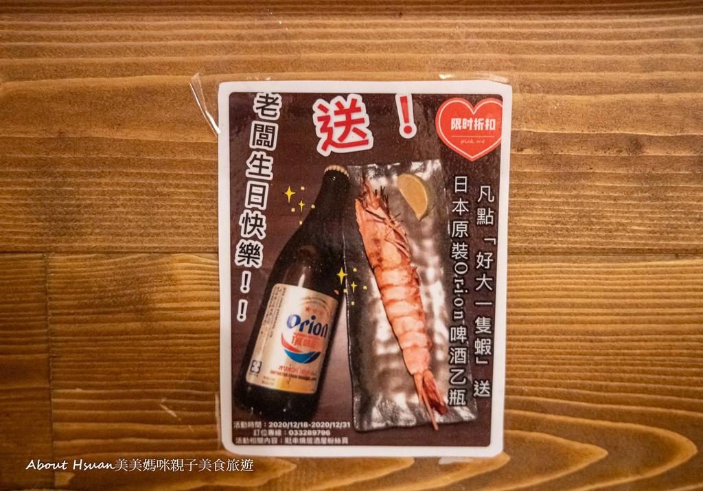 林口屘串燒-40.jpg