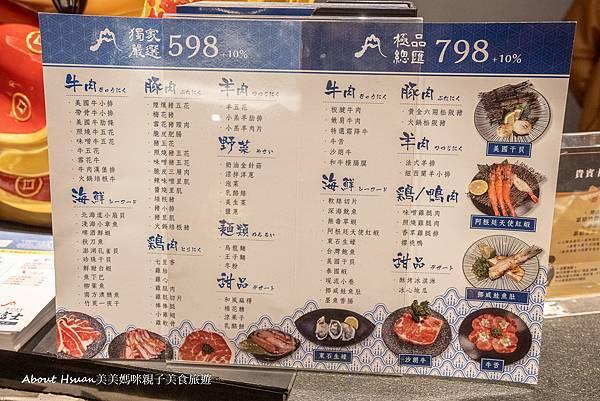 赤富士-1566.jpg