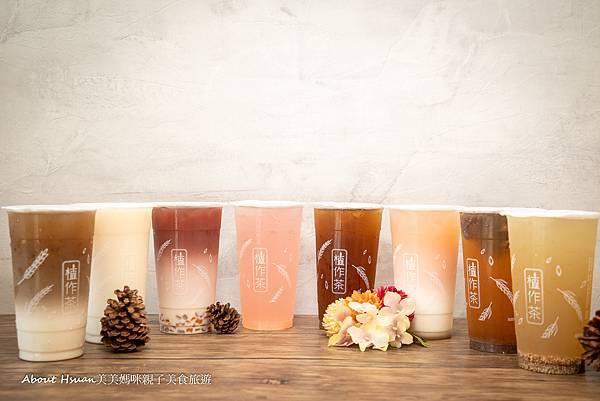植作茶-16.jpg