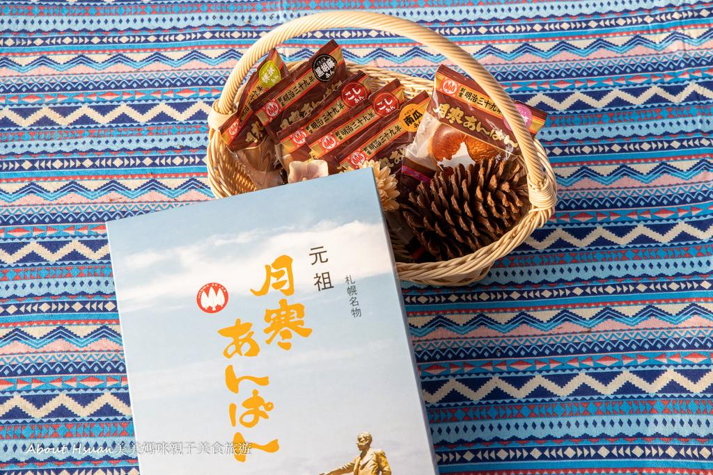 北海道餅.jpg
