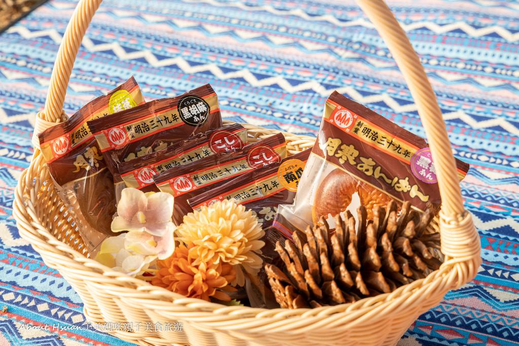 北海道餅-2.jpg