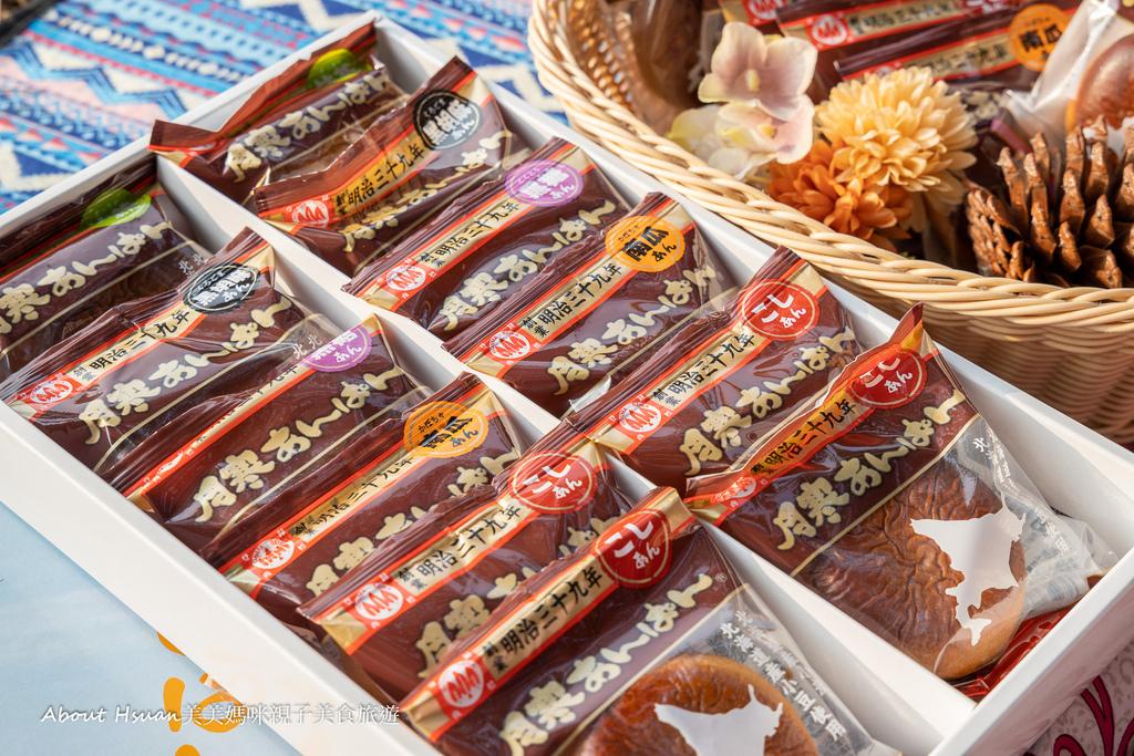 北海道餅-3.jpg