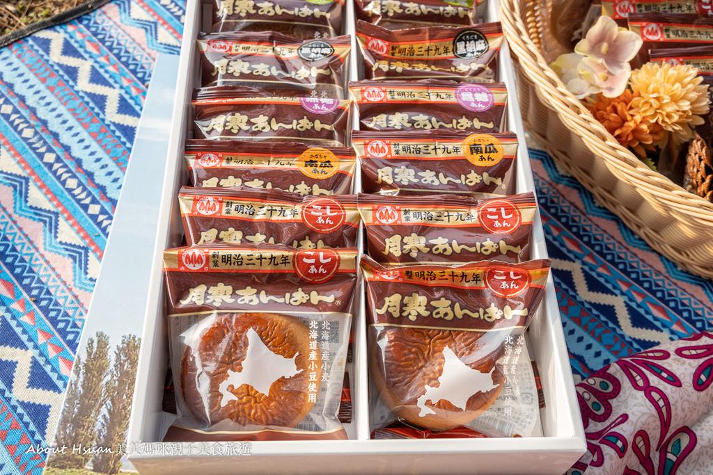北海道餅-4.jpg
