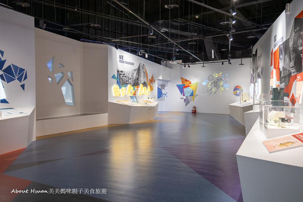 台電南部展示館-10.jpg