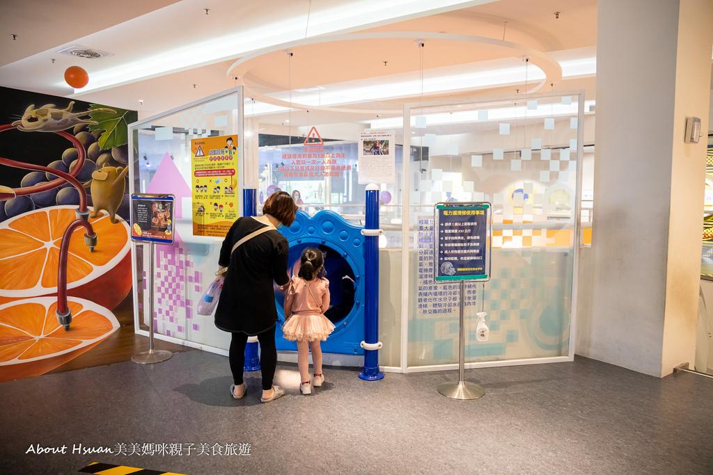 台電南部展示館-19.jpg