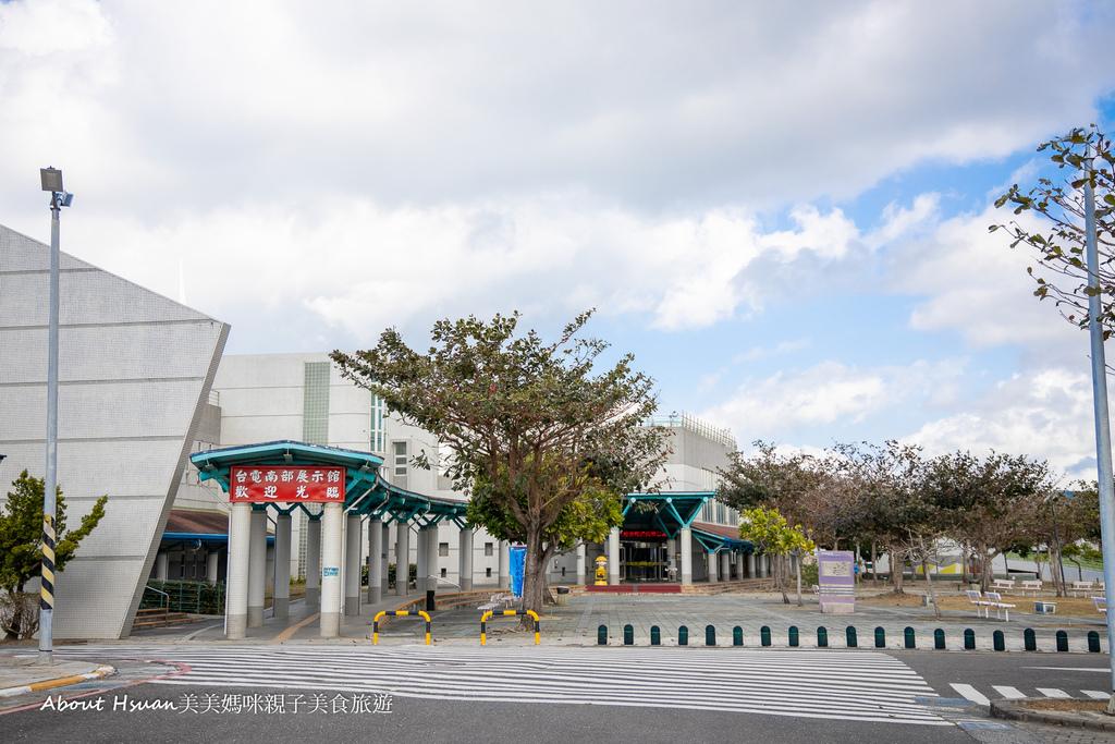 台電南部展示館.jpg