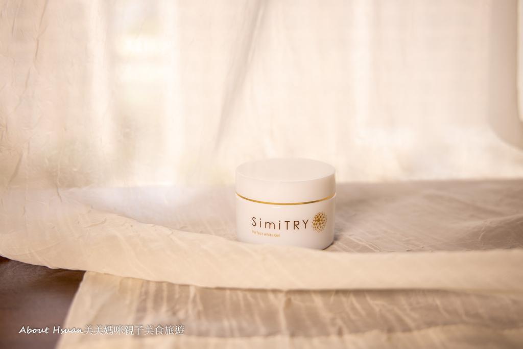 Slimtry-2.jpg