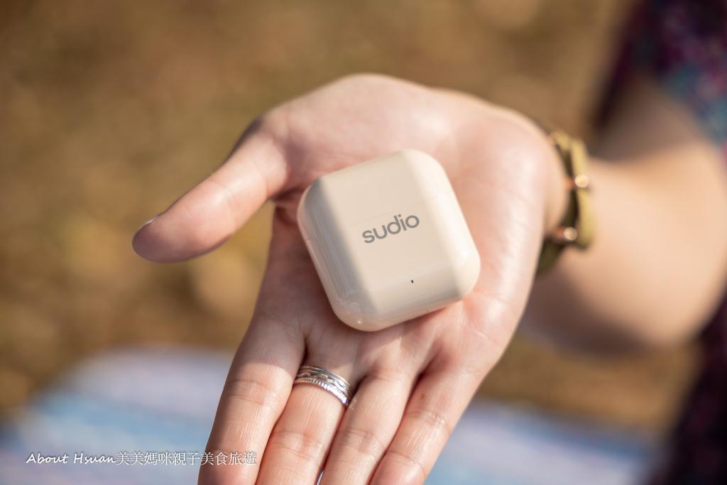 SUDIO-4.jpg