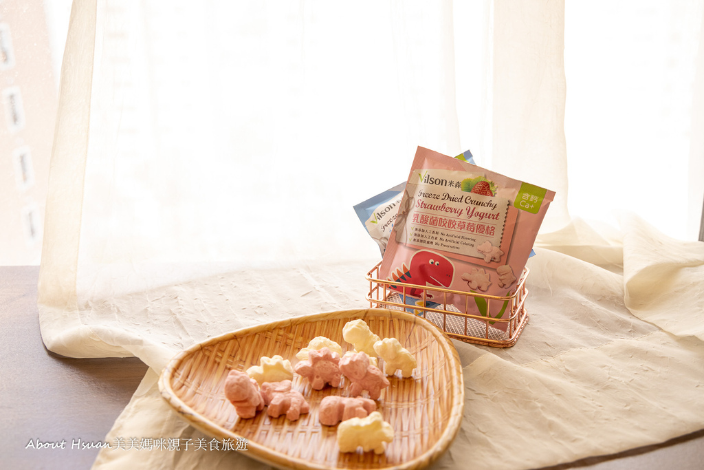 米森優格餅乾-11.jpg