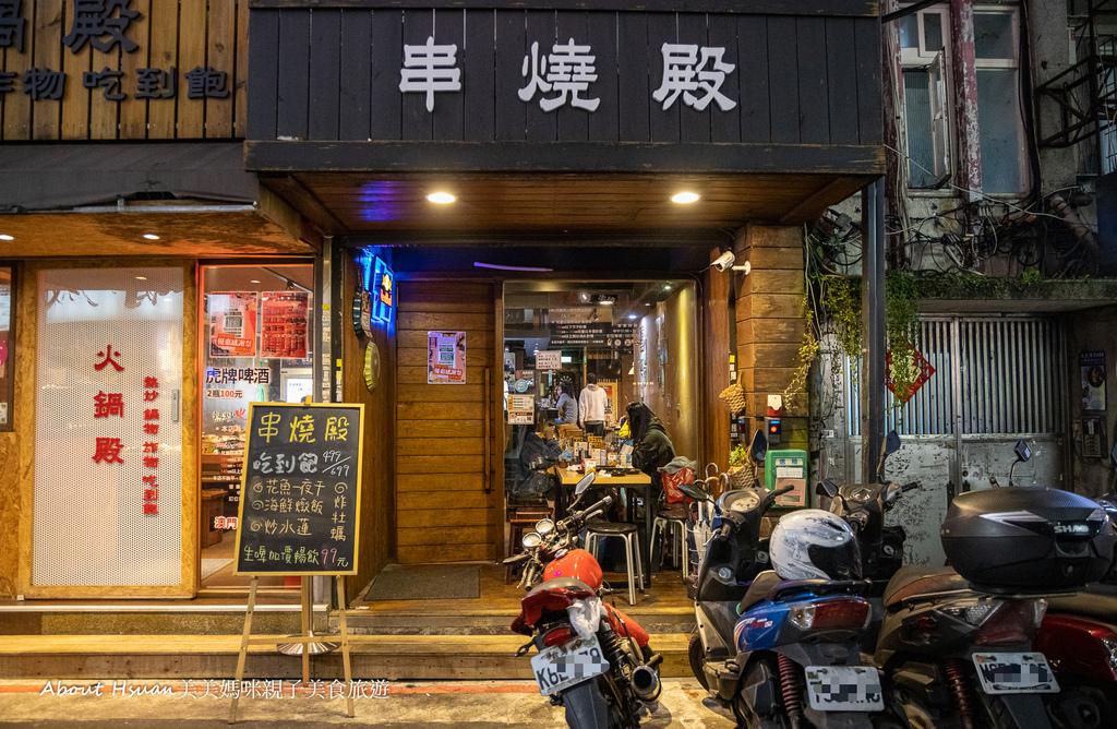 串燒-殿-3201.jpg