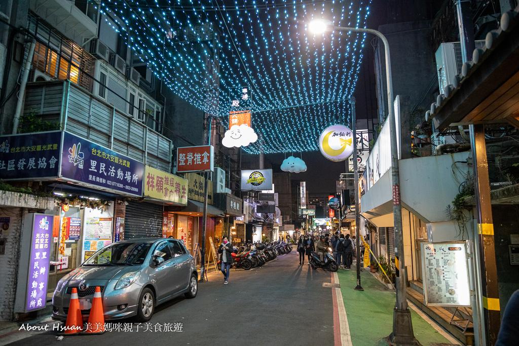串燒-殿-3301.jpg