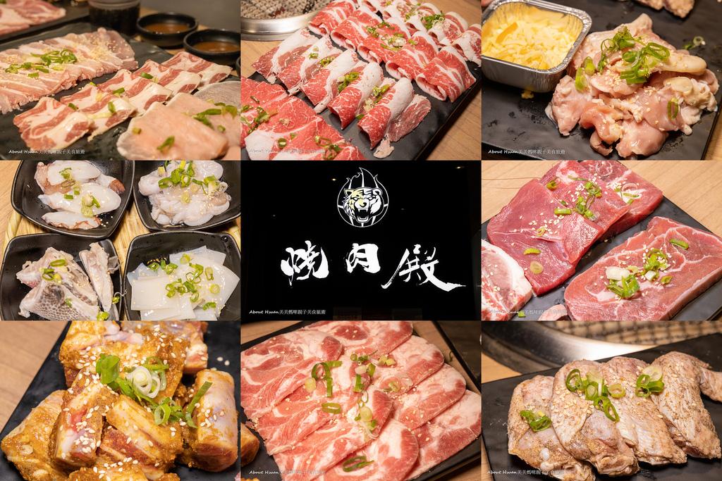 燒肉-201.jpg