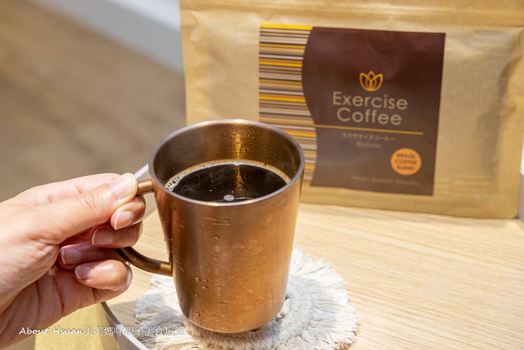 Excercise Coffee-2.jpg